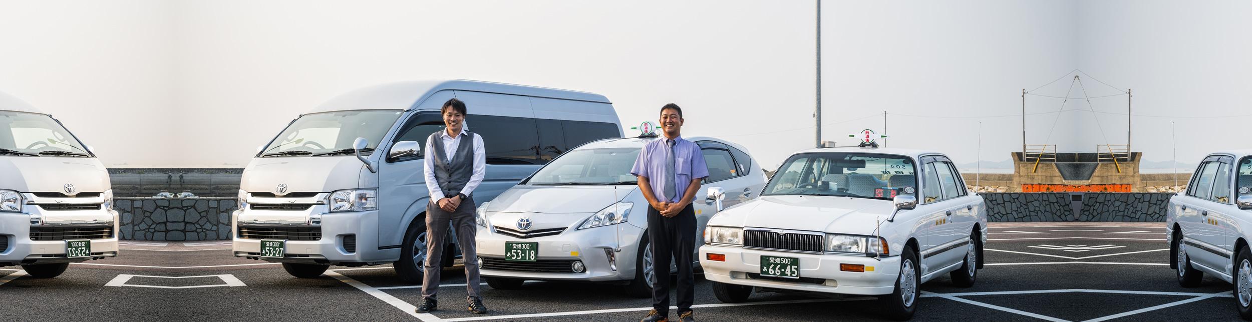 前道後タクシー観光ツアー:10